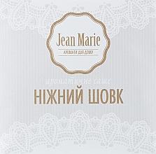 """Духи, Парфюмерия, косметика Ароматическое саше """"Нежный шелк"""" - Jean Marie"""