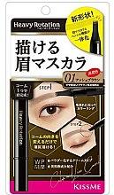 Духи, Парфюмерия, косметика Тинт-маркер для бровей - Isehan Heavy Rotation Color & Line Comb