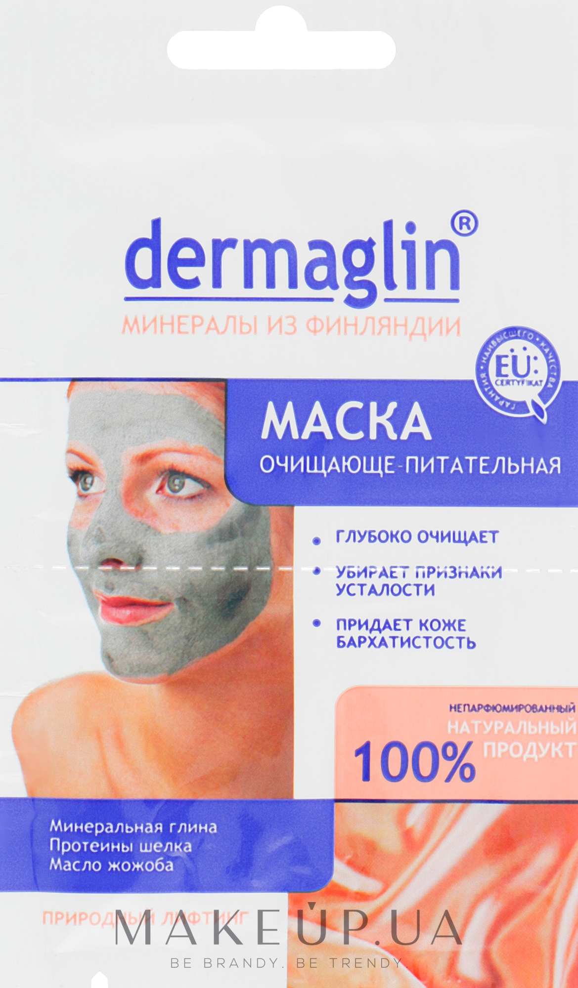 """Маска для лица """"Очищающе-питательная"""" - Dermaglin — фото 20g"""