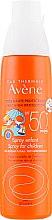 Парфумерія, косметика Сонцезахисний спрей для дітей - Avene Eau Thermale Solar Spray Children SPF50