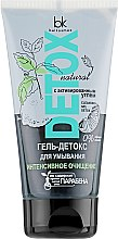 Духи, Парфюмерия, косметика Гель-детокс для умывания - BelKosmex Detox Natural Cleansing Gel
