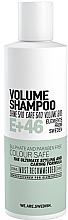 Духи, Парфюмерия, косметика Шампунь для увеличения объема - E+46 Volume Shampoo