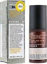 Парфумерія, косметика Антивіковий крем для чоловіків - Korres Maple Anti-Ageing Face Cream