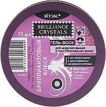 Духи, Парфюмерия, косметика Гель-воск для моделирования и текстурирования волос - Витэкс Brilliance Crystals Brilliant Gloss Gel-Wax