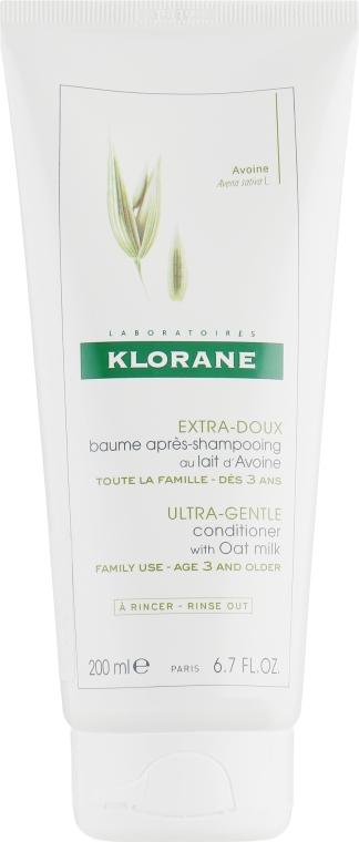 Бальзам-ополаскиватель с молочком Овса - Klorane Conditioner with Oat Milk