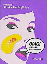 Духи, Парфюмерия, косметика Тающие патчи для носогубных складок с лифтинг-эффектом - Dr. Jart+ Focuspot Wrinkle Melting Patch
