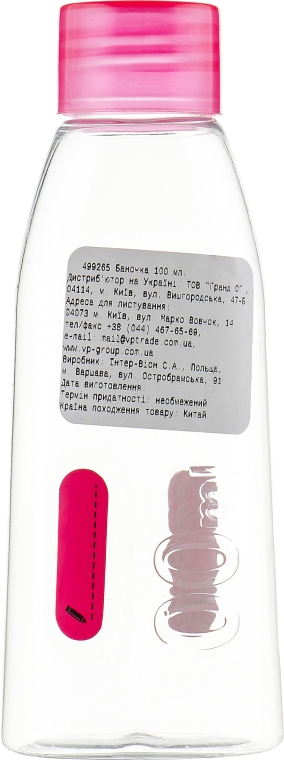 Баночка 100мл, 499265, розовая - Beauty Look