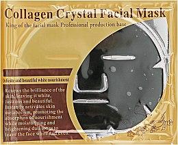 Духи, Парфюмерия, косметика Антивозрастная гидрогелевая маска для лица от морщин с коллагеном и экстрактом черного жемчуга - Veronni