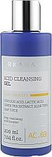 Духи, Парфюмерия, косметика Кислотный очищающий гель - Arkana Acid Cleansing Gel