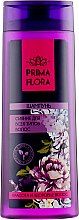 """Духи, Парфюмерия, косметика Шампунь для волос """"Сияние"""", для всех типов волос - Modum Prima Flora"""