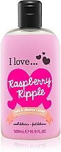 Духи, Парфюмерия, косметика Крем для душа и пена для ванны - I Love Raspberry Ripple Bath And Shower Creme