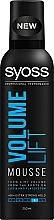 """Духи, Парфюмерия, косметика Мусс для укладки волос """"Volume Lift"""", экстрасильная фиксация - Syoss Volume Lift"""