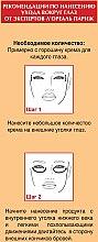 Крем вокруг глаз - L'Oreal Paris Revitalift Anti-Wrinkle Eye Cream — фото N3