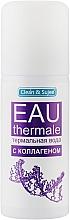 Парфумерія, косметика Термальна вода з колагеном - Красота и здоровье Clean & Sujee