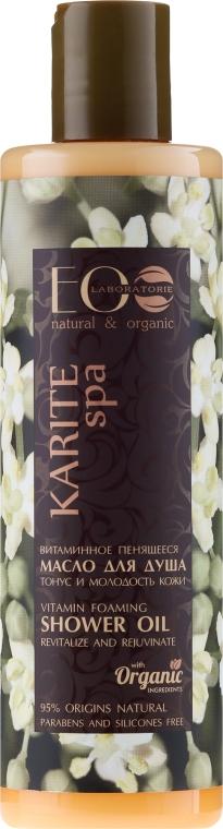 """Витаминное пенящееся масло для душа """"Тонус и молодость кожи"""" - ECO Laboratorie Karite SPA Shower Oil"""