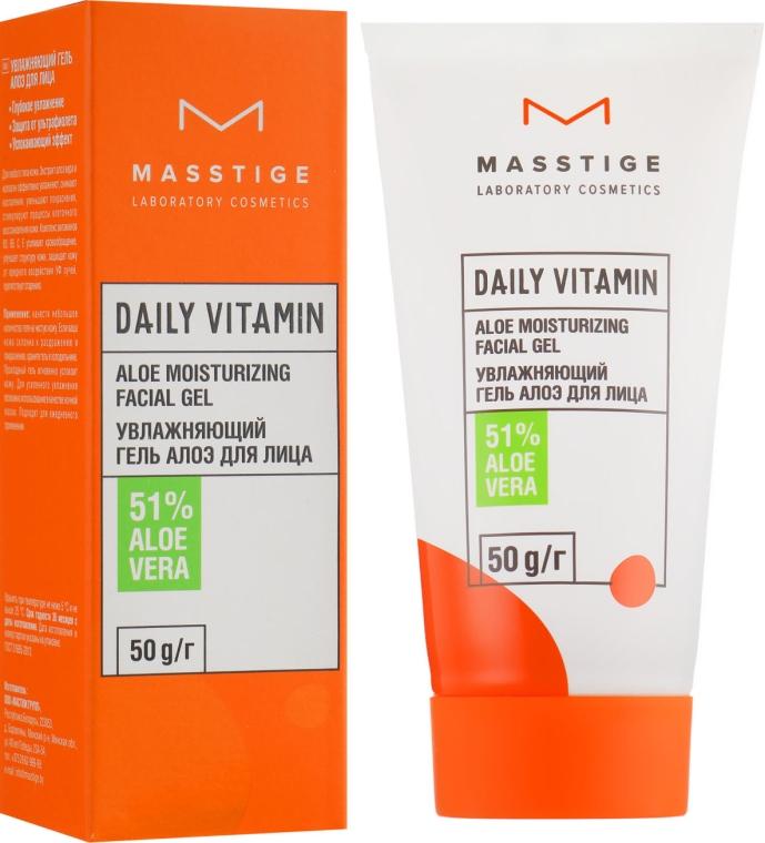"""Увлажняющий гель для лица """"Алоэ"""" - Masstige Daily Vitamin Aloe Moisturizing Facial Gel"""