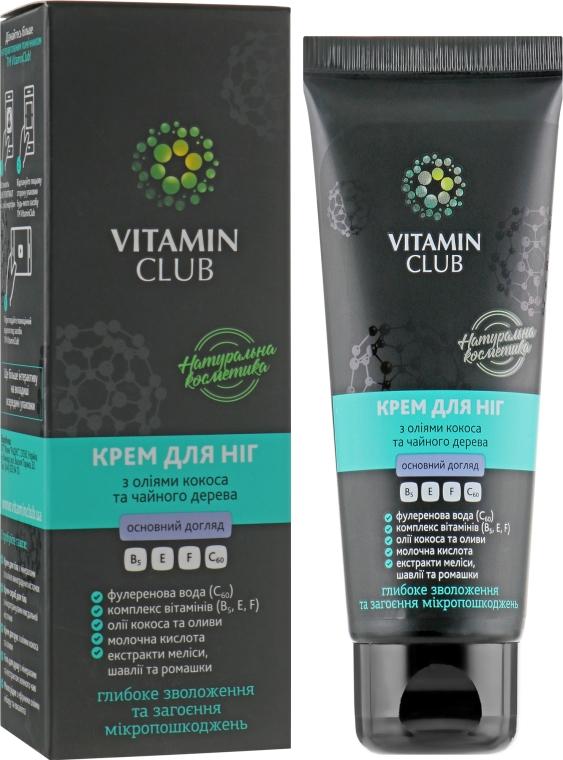 Крем для ног с маслами кокоса и чайного дерева - VitaminClub