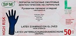Духи, Парфюмерия, косметика Перчатки латексные, неопудренные, размер L - SFM