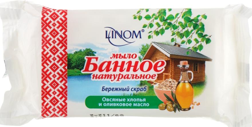 """Мыло туалетное Банное """"Бережный скраб"""" - Linom"""