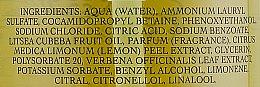 "Жидкое мыло для рук ""Вербена"" - Naturally European Hand Wash Verbena — фото N3"