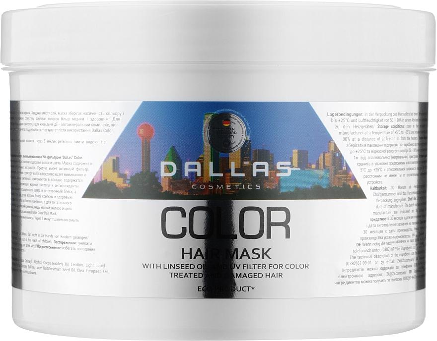 Маска для окрашенных волос с льняным маслом и УФ-фильтром - Dallas Cosmetics Color