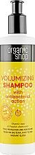 """Духи, Парфюмерия, косметика Шампунь для волос """"Объем"""" - Organic Shop Antibacterial Action Volumizing Shampoo"""