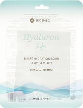 Духи, Парфюмерия, косметика Тканевая маска для лица с гиалуроновой кислотой - Jkosmec Skin Solution Hyaluron Mask
