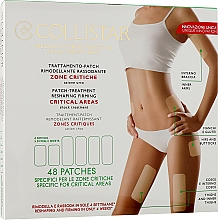 Духи, Парфюмерия, косметика Патчи для тела - Collistar Special Perfect Body Patch-Treatment Reshaping Firming Critical Areas