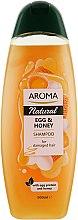"""Духи, Парфюмерия, косметика Шампунь для волос """"Яичный"""" - Aroma Natural Egg Shampoo"""