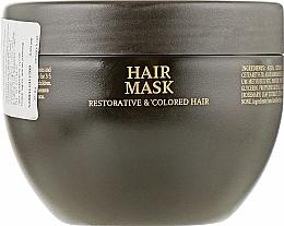 Духи, Парфюмерия, косметика Маска для волос - Olivolio Argan Oil Hair Mask for Restorative&Colored Hair