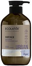 """Духи, Парфюмерия, косметика Восстанавливающий бальзам для поврежденных волос """"Аргана и белый жасмин"""" - Ecolatier Urban Hair Balm"""