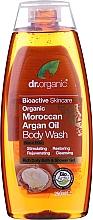 Духи, Парфюмерия, косметика Органическое средство для мытья тела с аргановым маслом - Dr. Organic Moroccan Argan Oil Body Wash