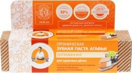 Духи, Парфюмерия, косметика Витаминная зубная паста - Рецепты бабушки Агафьи