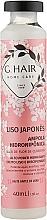 """Духи, Парфюмерия, косметика Холодный ботекс для волос """"Японская сакура"""" - Inoar G-Hair Liso Japones"""