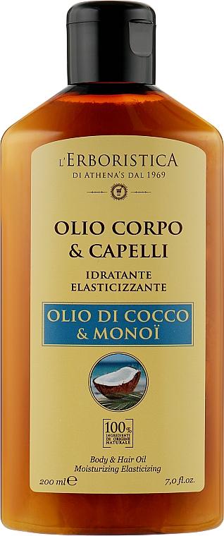 Кокосовое масло для волос и кожи - Athena's Erboristica Coconut-Monoi Oil Body And Hair