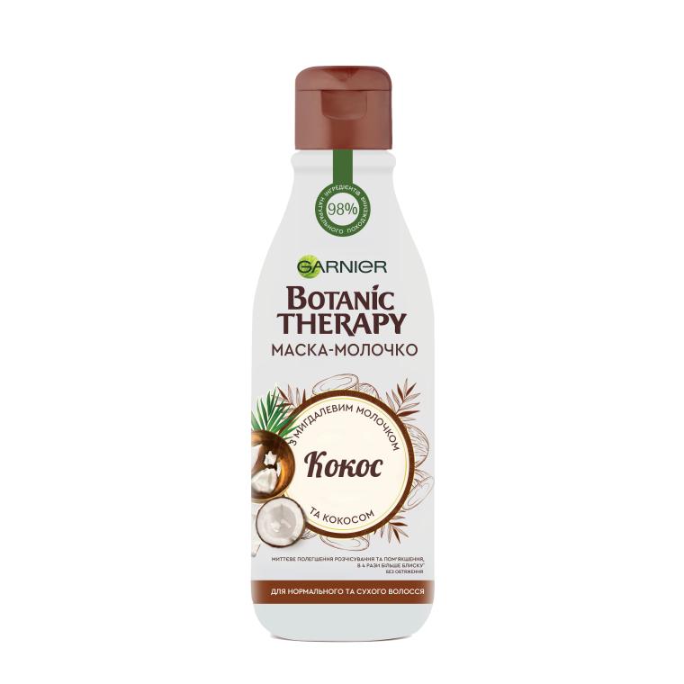 """Маска-молочко """"Кокос"""" для нормальных и сухих волос - Garnier Botanic Therapy"""