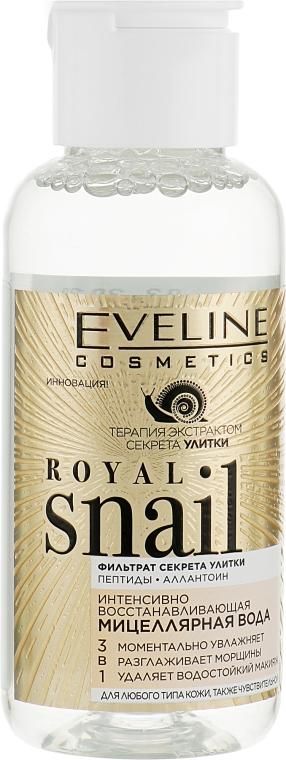 Мицеллярная вода 3 в 1 - Eveline Cosmetics Royal Snail