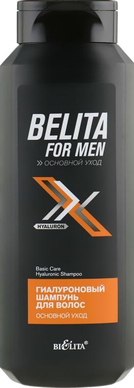 Гиалуроновый шампунь для волос «Основной уход» - Bielita For Men Hyaluronic Shampoo