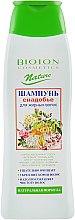 Шампунь для жирного волосся - Bioton Cosmetics Nature Shampoo — фото N1