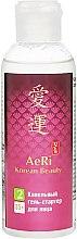 Духи, Парфюмерия, косметика Капельный гель-стартер для лица - AeRi Korean Beauty Gel