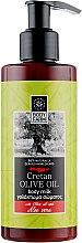 """Молочко для тела """"Оливковое масло"""" - Bodyfarm Olive Oil Body Milk — фото N1"""