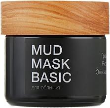 Духи, Парфюмерия, косметика Маска грязевая для лица - Lac Sante Basic Mud For A Good Mood Mud Mask