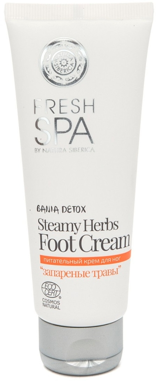 "Питательный крем для ног ""Запаренные травы"" - Natura Siberica Fresh Spa Detox Steamy Herbs Foot Cream"