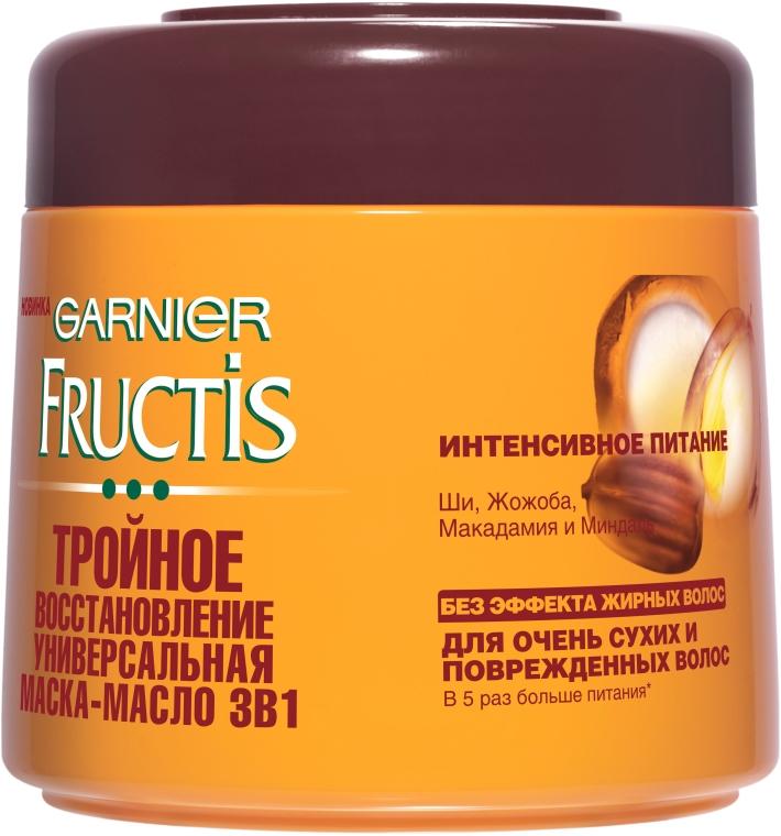 """Маска-масло 3 в 1 """"Тройное восстановление"""" - Garnier Fructis"""