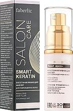 Духи, Парфюмерия, косметика Восстанавливающий филлер для поврежденных волос - Faberlic Salon Care Smart Keratin