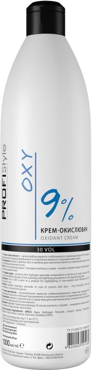 Крем-окислитель 9% - Profi style