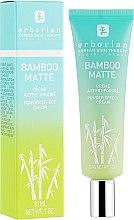 Духи, Парфюмерия, косметика Матирующий крем для лица - Erborian Bamboo Matte Powder Effect Cream