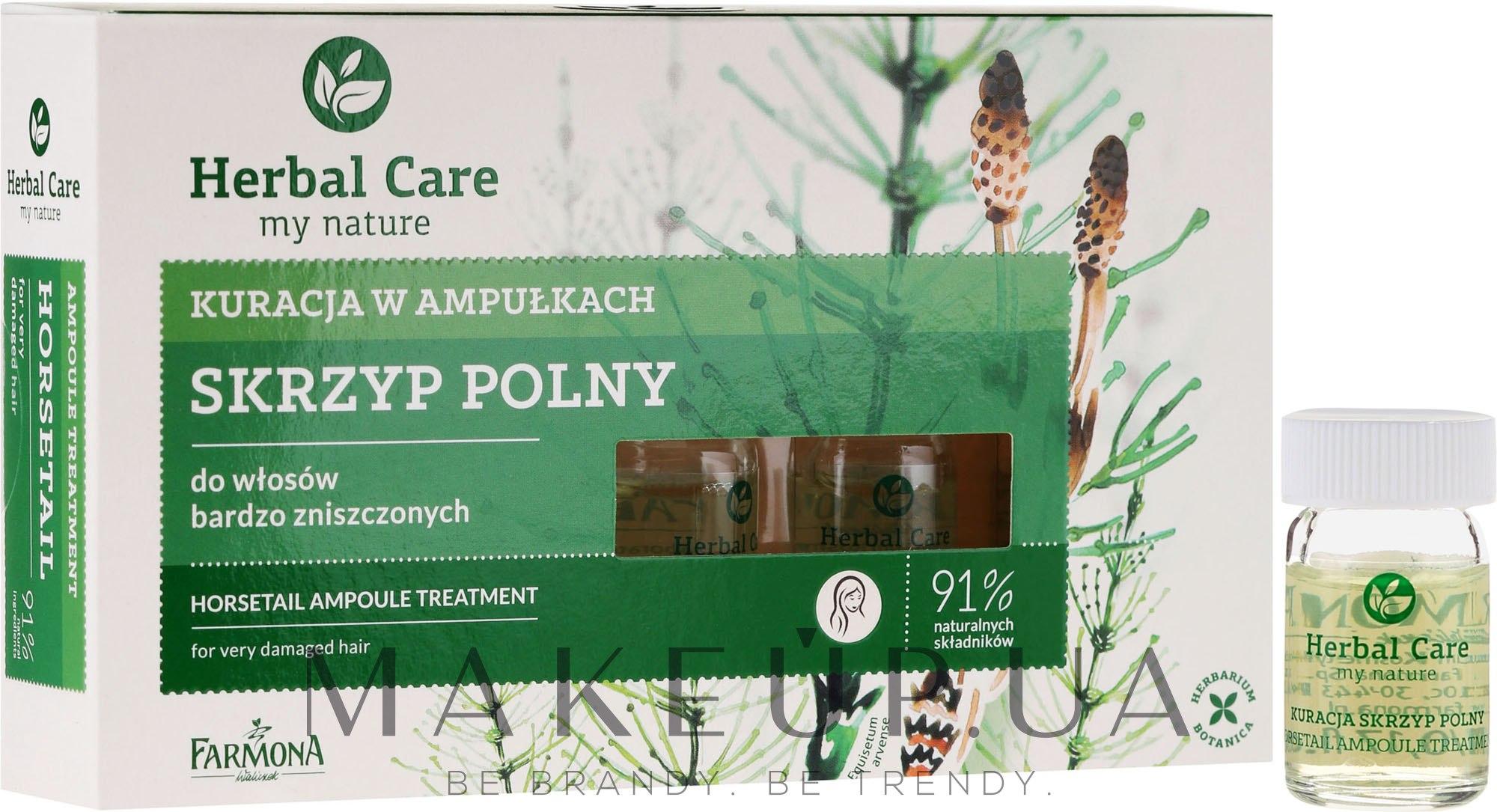 Средство против выпадения волос, питательное, стимулирующее рост волос - Farmona Herbal Care Horsetail Ampoule Treatment — фото 5x5ml