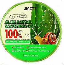 Духи, Парфюмерия, косметика Универсальный гель - Jigott Aloe & Snail Soothing Gel