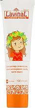 Духи, Парфюмерия, косметика Растительный шампунь для волос после применения средств от вшей - Pro Pharma Lavinal